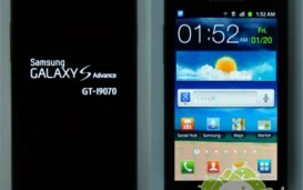 Samsung Galaxy S Advance – двухъядерный процессор и дизайн «а-ля Nexus»