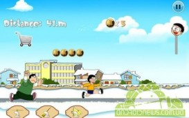 Doraemon: Nobita's Adventure