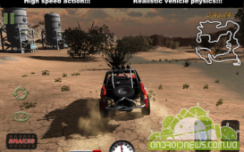 Off Road Rumble