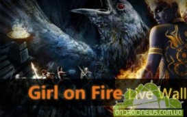 Girl on Fire Live Wallpaper