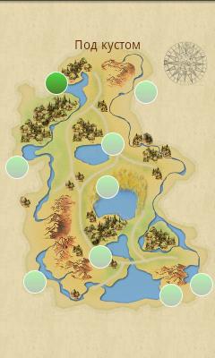 Игры рыбалка - Game-Game