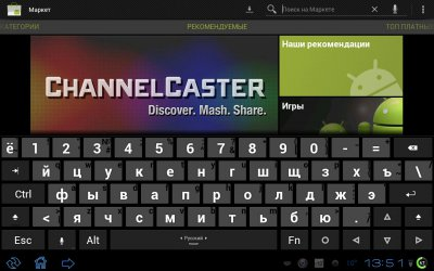 Android клавиатура Hacker's Keyboard (обновлено до версии 1.28rc9 + экспериментальная версия для русских)