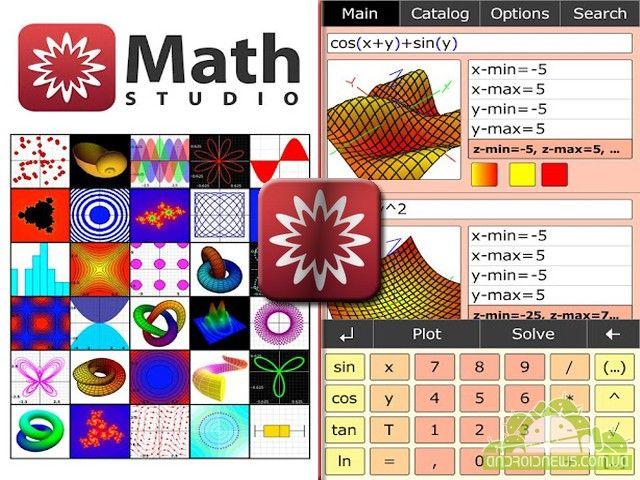 Mathstudio инструкция на русском - фото 8