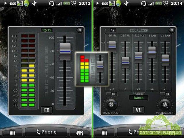 скачать приложение усилитель звука