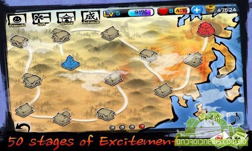 игра наруто мини скачать бесплатно: