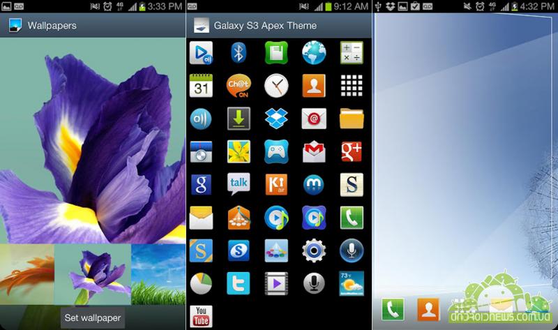 Galaxy s3 clock apk download : Oitavo dia download