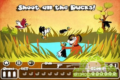 Duck Shooter - ������ ���������