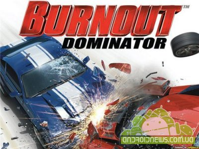 Burnaut Dominator