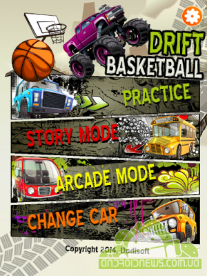 Drift Basketball